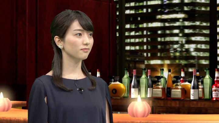 2017年09月18日結城香織の画像01枚目
