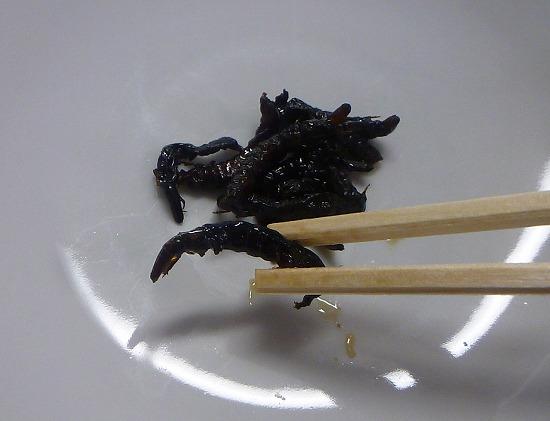 2017.10.22昆虫食4