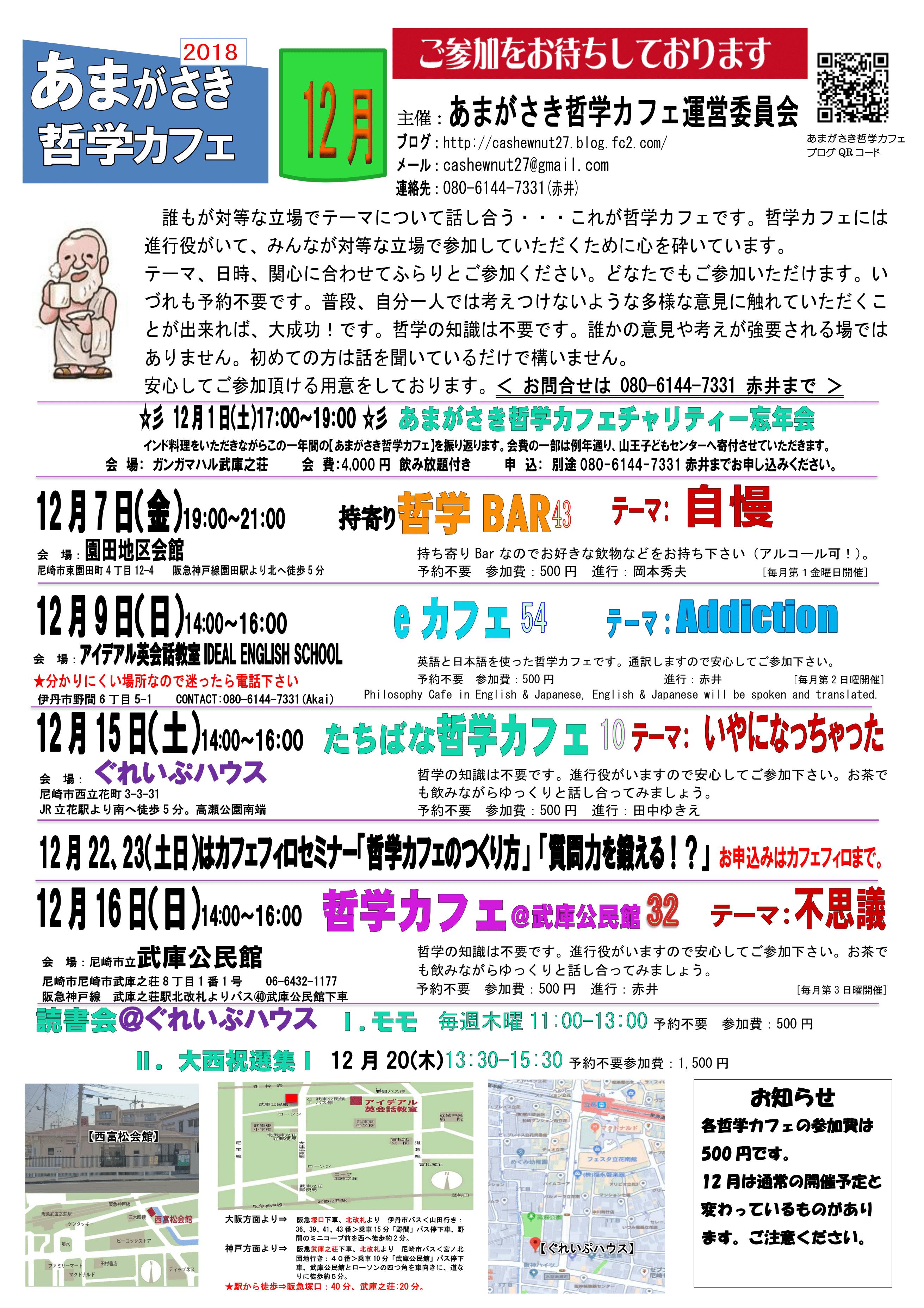 01812ポスター