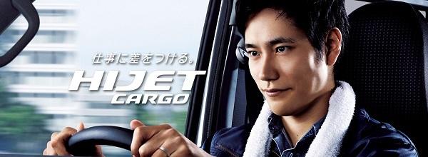 hero__image600.jpg