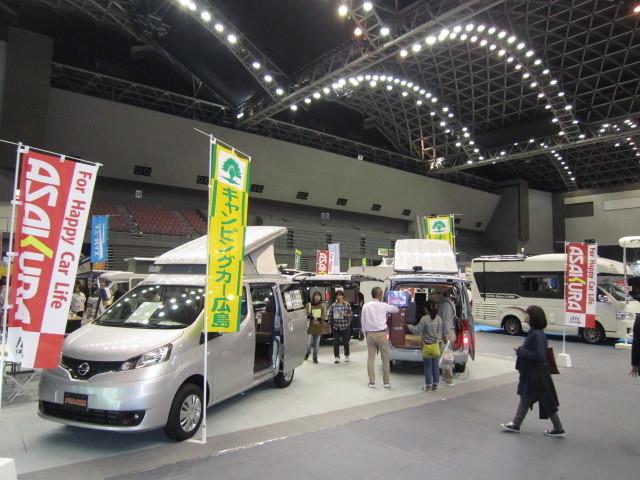 福岡キャンピングカーショー 2017 1日目②