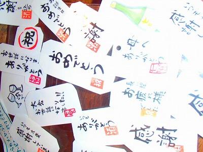 尾白川20171103 (9)