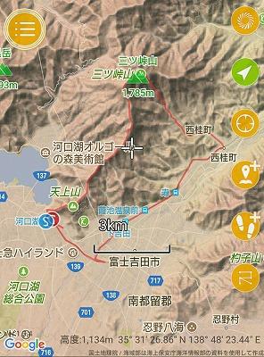 三つ峠20171104 (1)