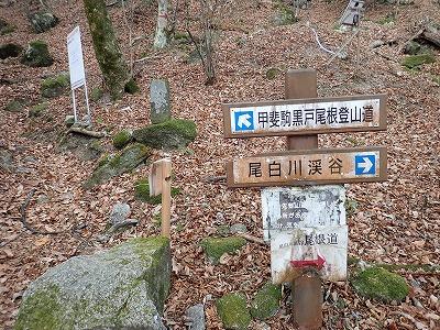 20171231甲斐駒 (2)