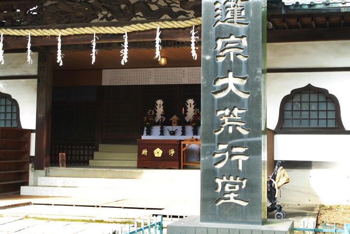 法華経寺-969