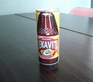 デカビタCの缶