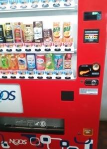 デカビタCの自販機の表示