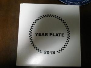 エディオン初売りプレゼント品2018イヤープレイト箱