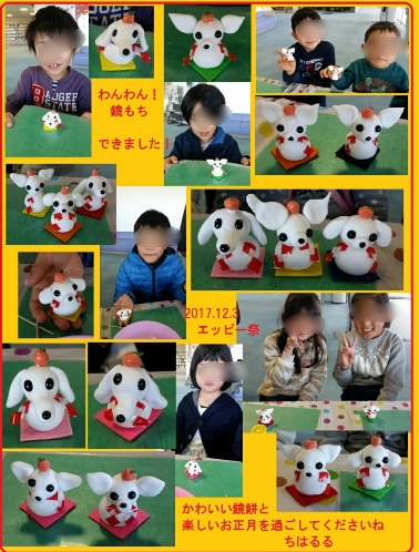 2017-12-3eppy-smile-blog1.jpg