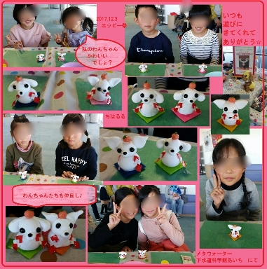2017-12-3eppy-smile-blog2.jpg