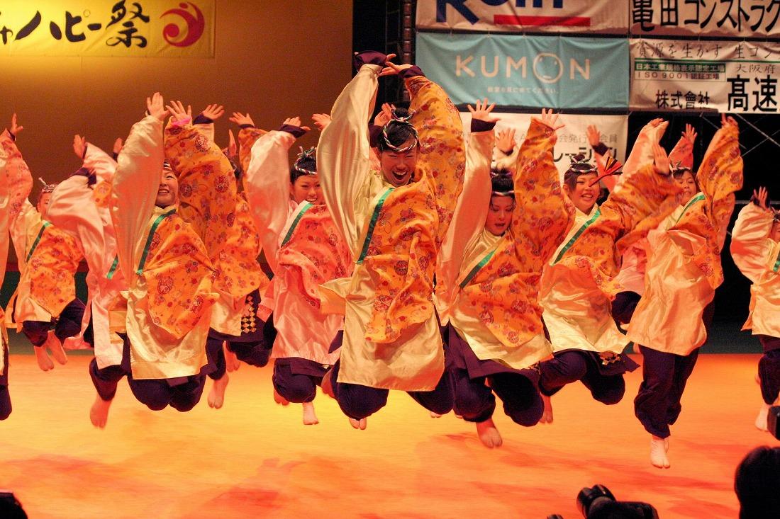 2007 4大阪メチャハピー祭 1