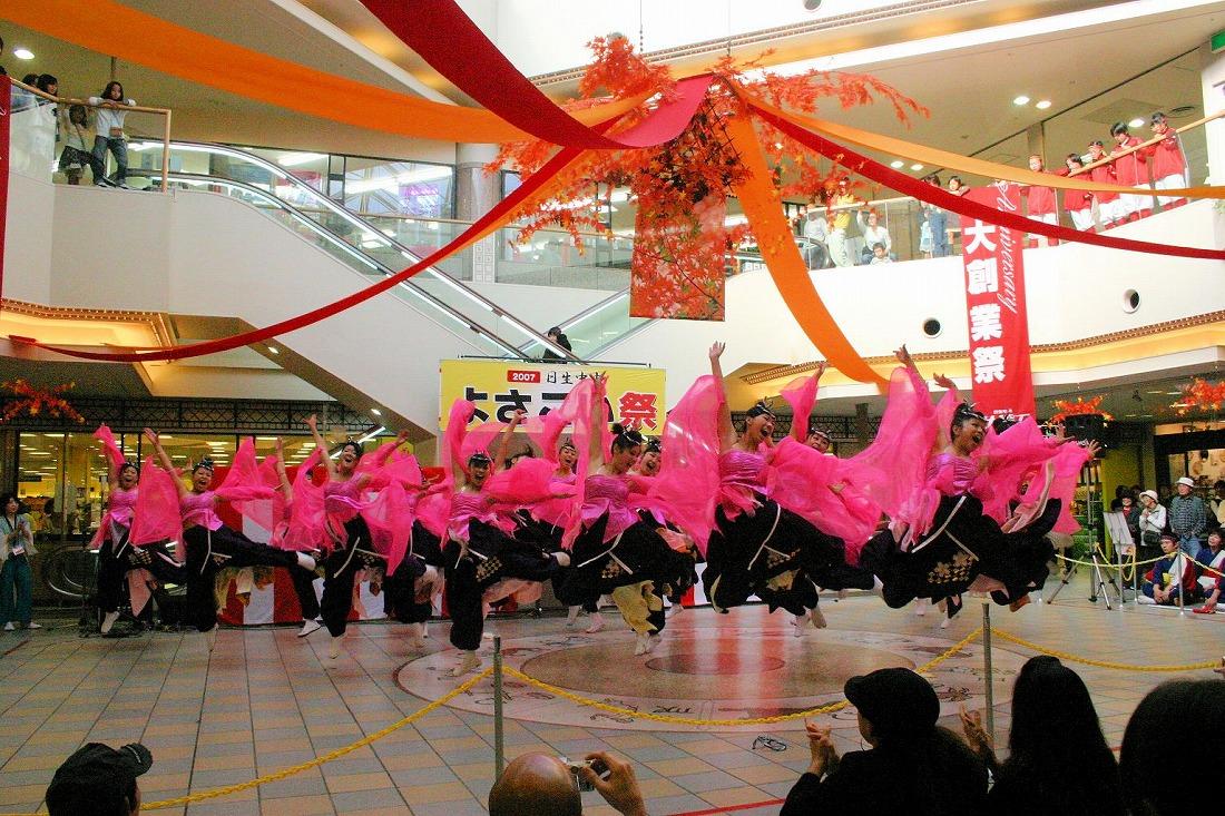 2007 9日生中央よさこい祭り 3