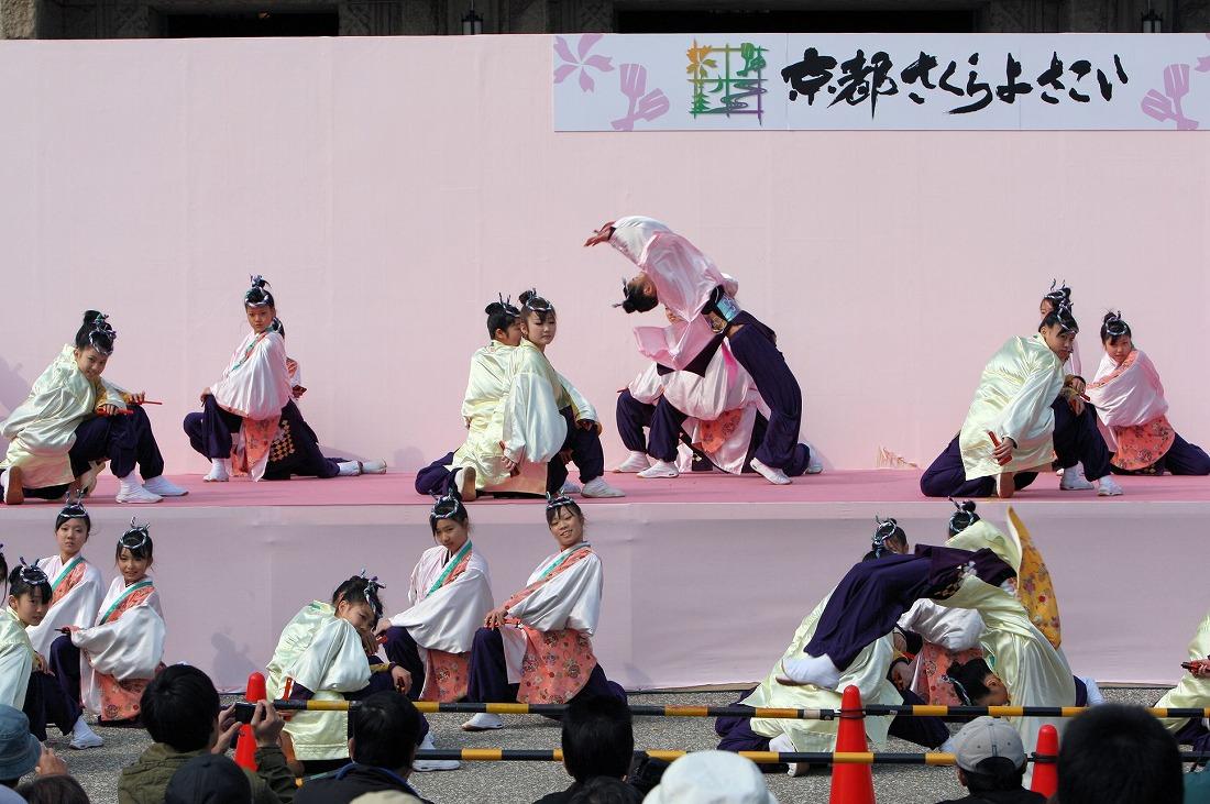 2007 17京都さくらよさこい 1