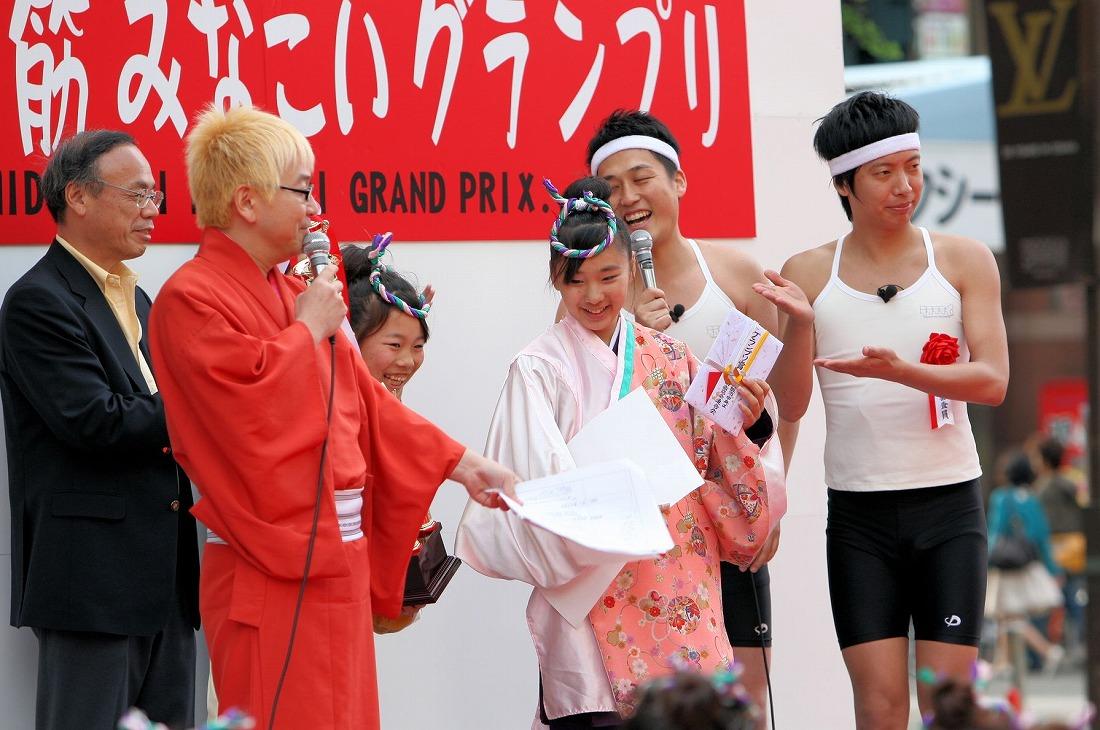 2007 19御堂筋みなこいグランプリ 3