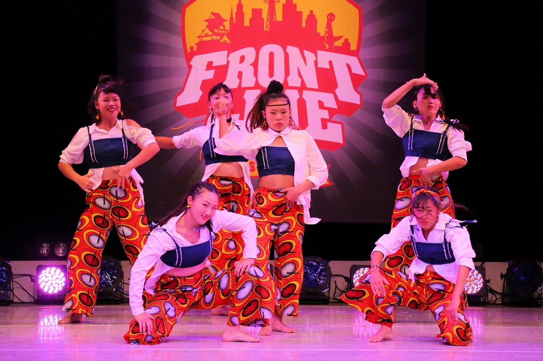 frontline178adorable 4