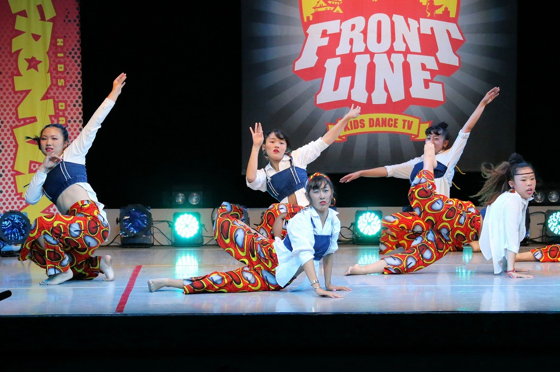 frontline178adorable 18