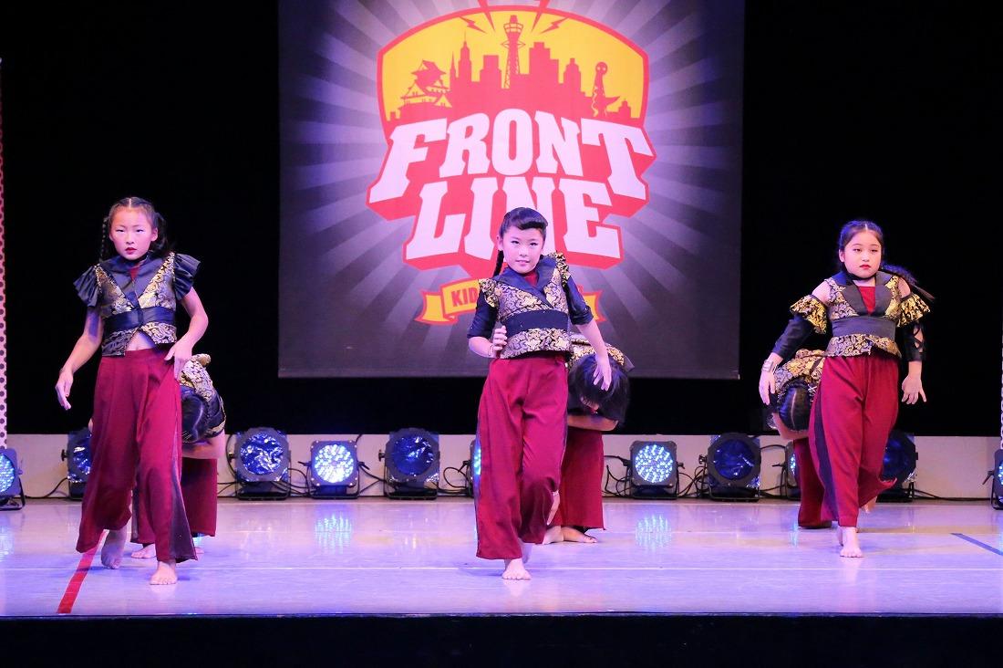 frontline178preme 5