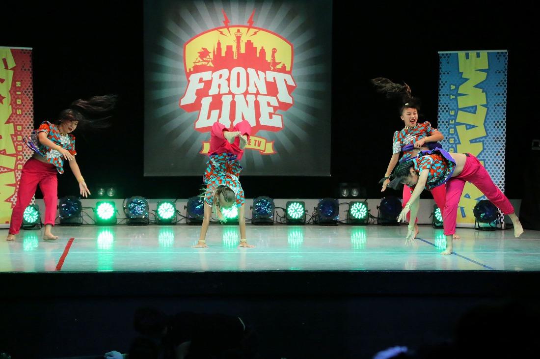 frontline178perles 50