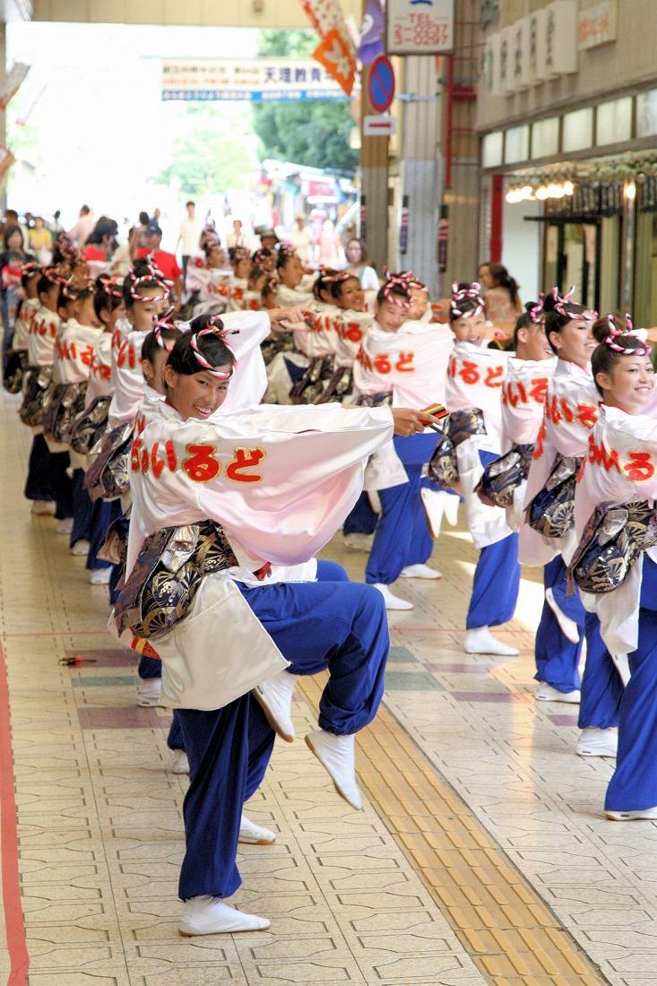 2008 2天理な祭り 2