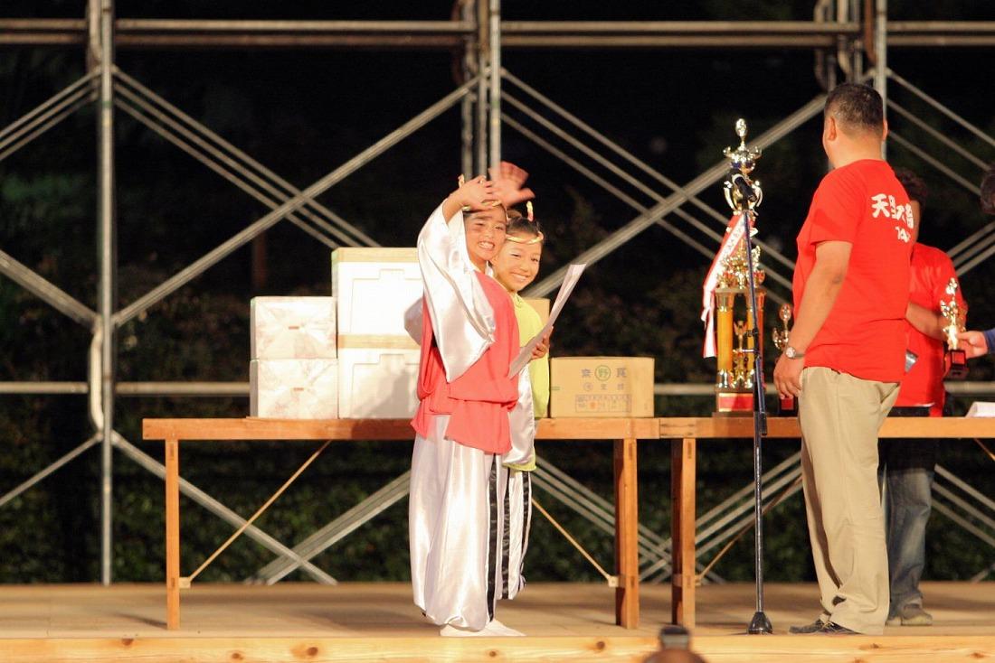 2008 2天理な祭り 4