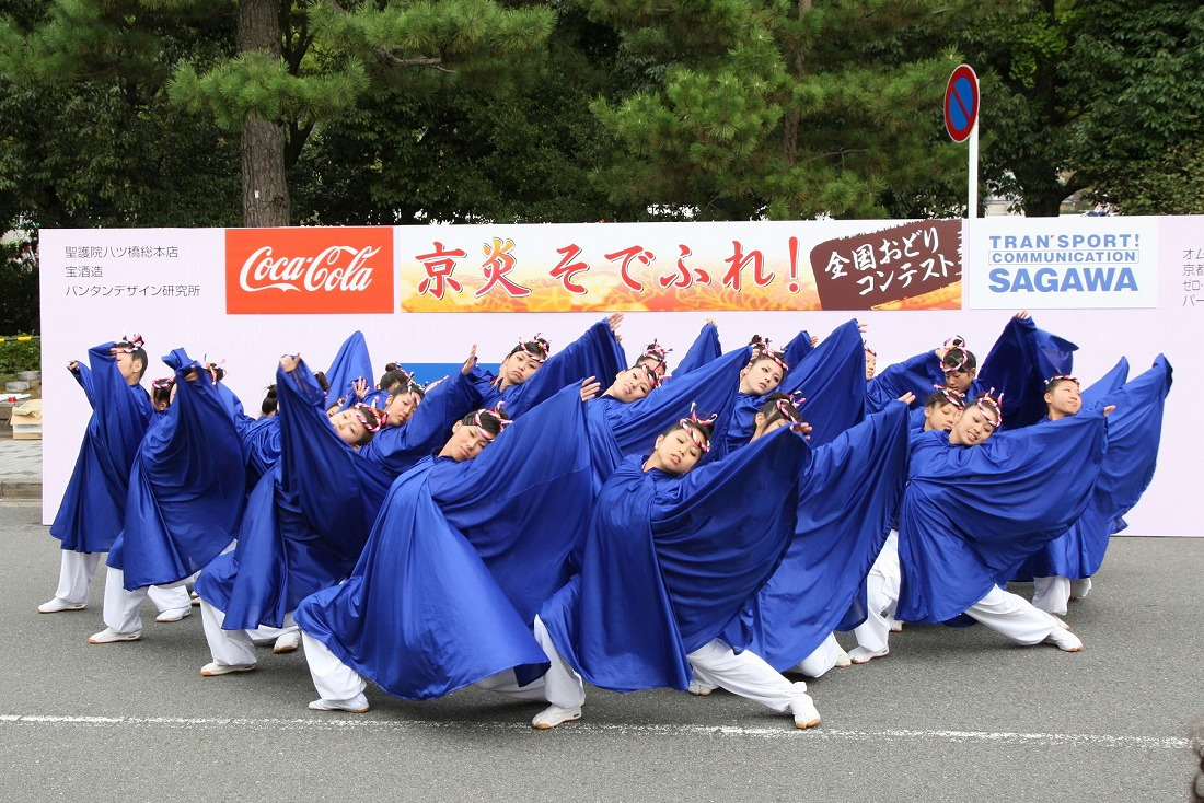 2008 4京炎そでふれ全国おどりコンテスト 1