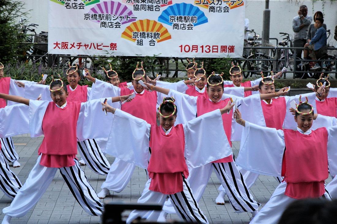 2008 5大阪メチャハピー祭 2
