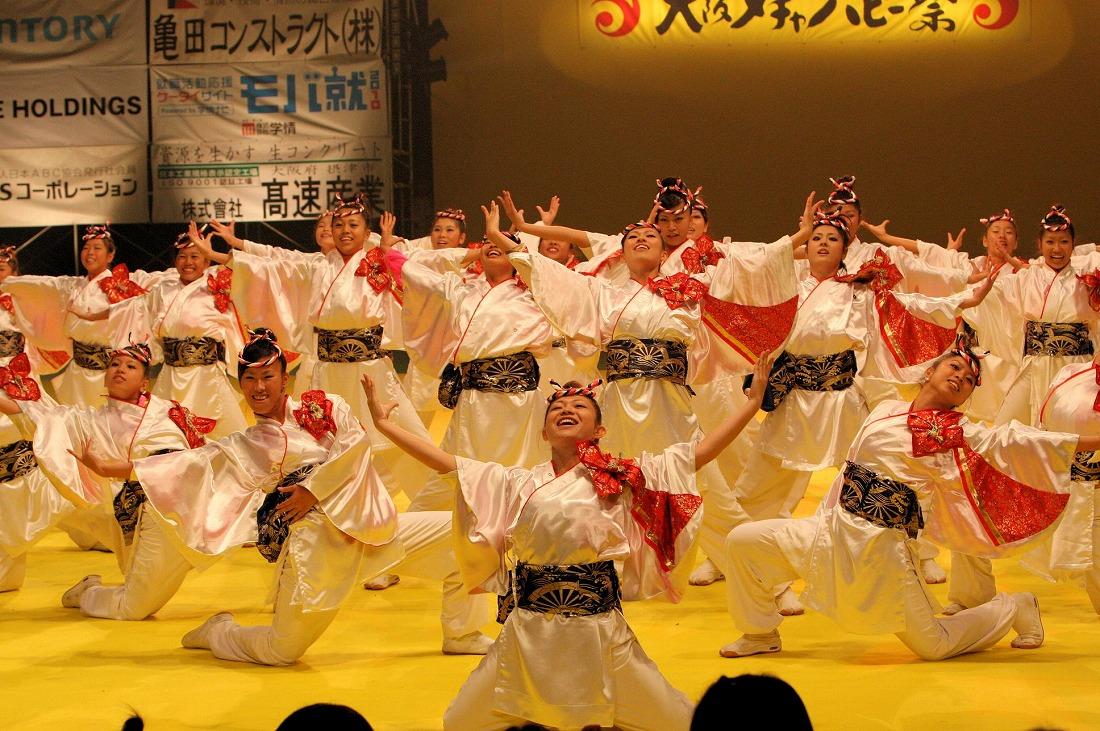 2008 5大阪メチャハピー祭 4
