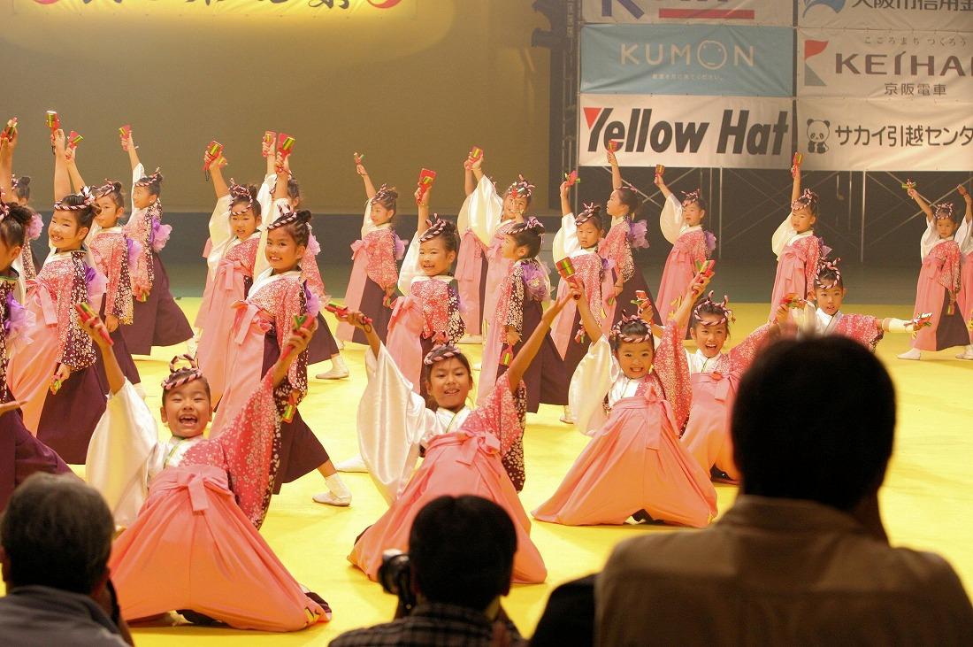 2008 5大阪メチャハピー祭 6