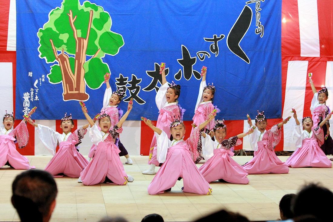 2008 16萱島神社祭り 1