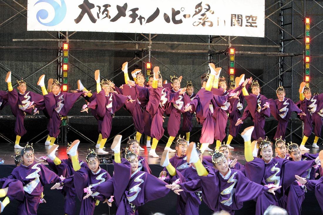 2009 1メチャハピー祭 in 関空 8