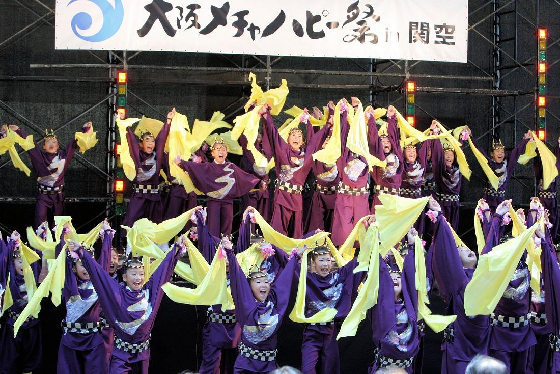 2009 1メチャハピー祭 in 関空 10