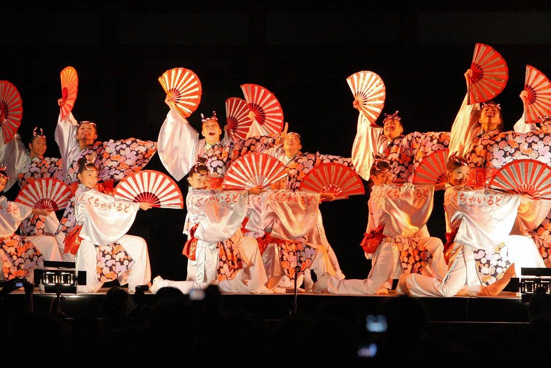 2009 4京都学生祭典 1