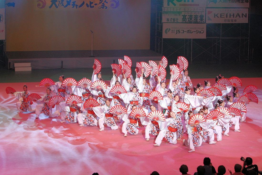 2009 5大阪メチャハピー祭 7