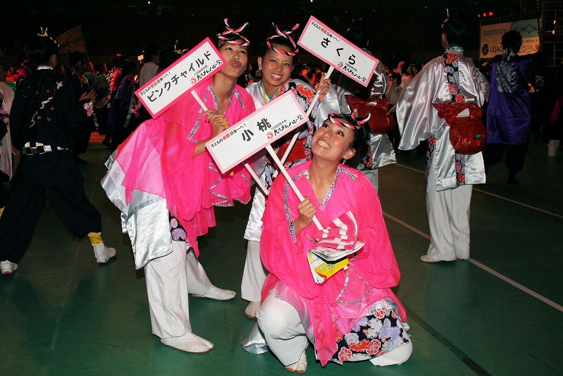 2009 5大阪メチャハピー祭 9
