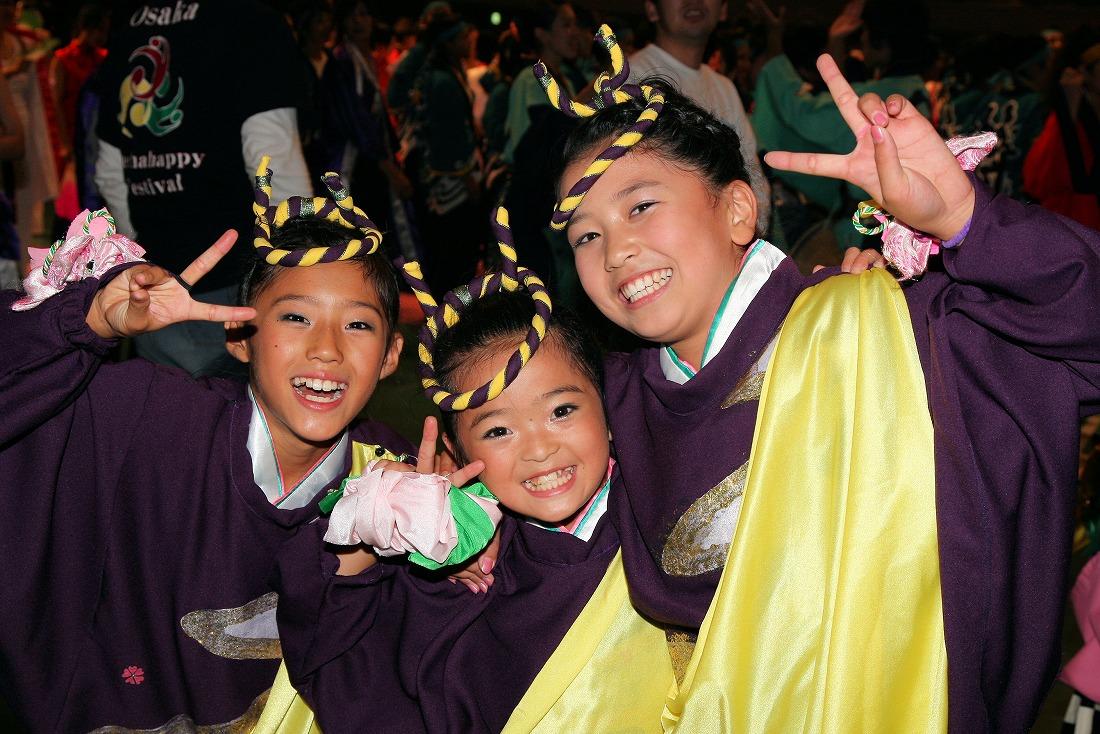 2009 5大阪メチャハピー祭 10