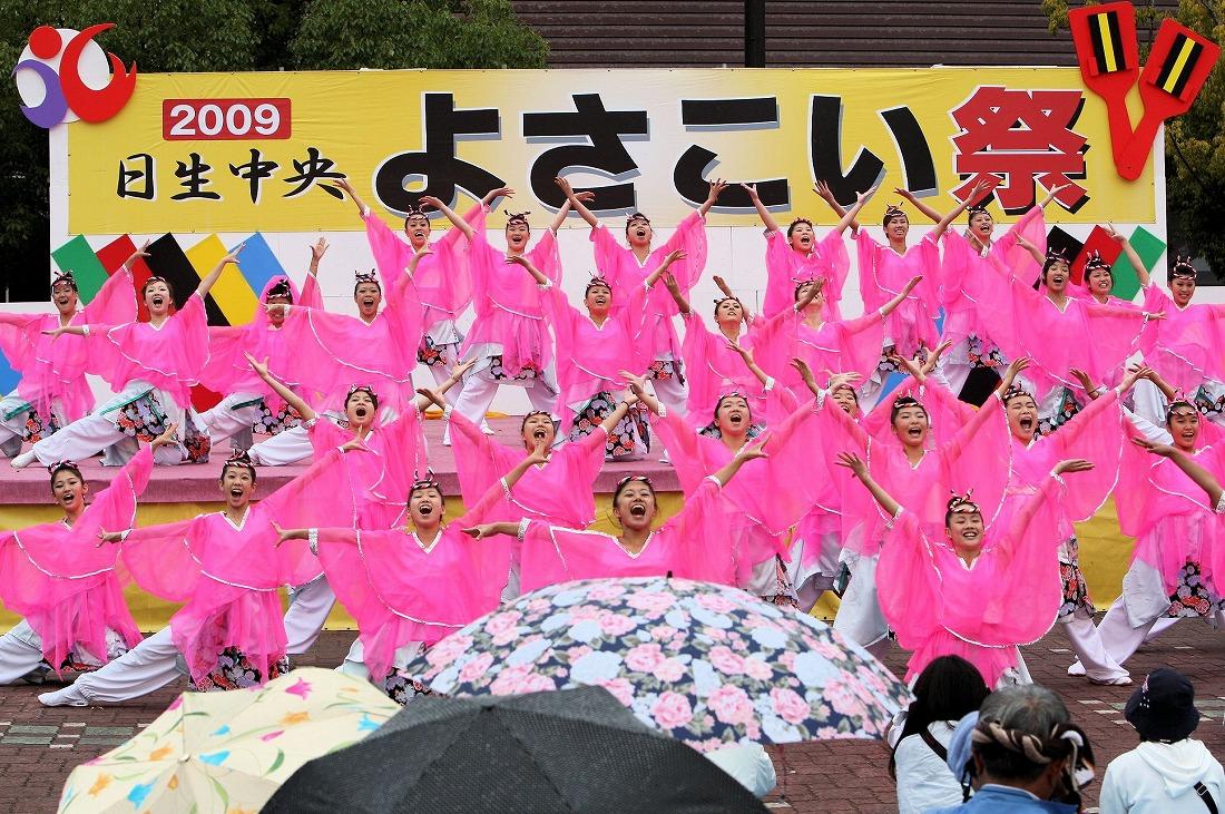 2009 6日生中央よさこい祭 4