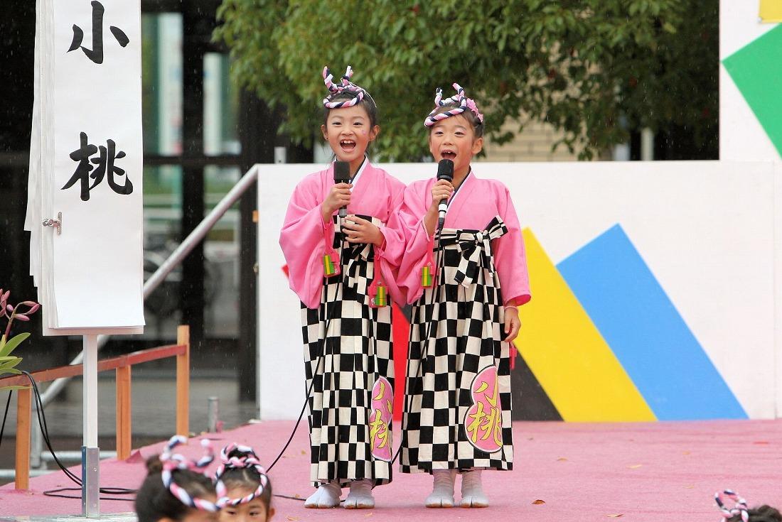 2009 6日生中央よさこい祭 5