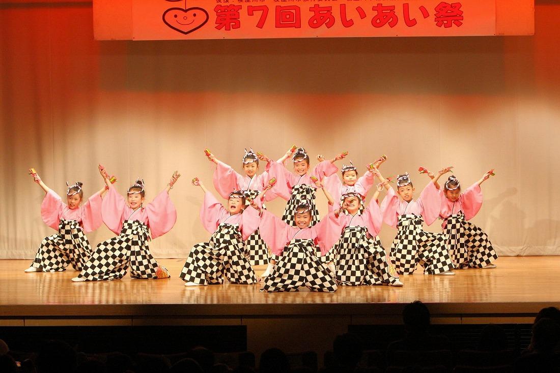 2009 11あいあい祭 1