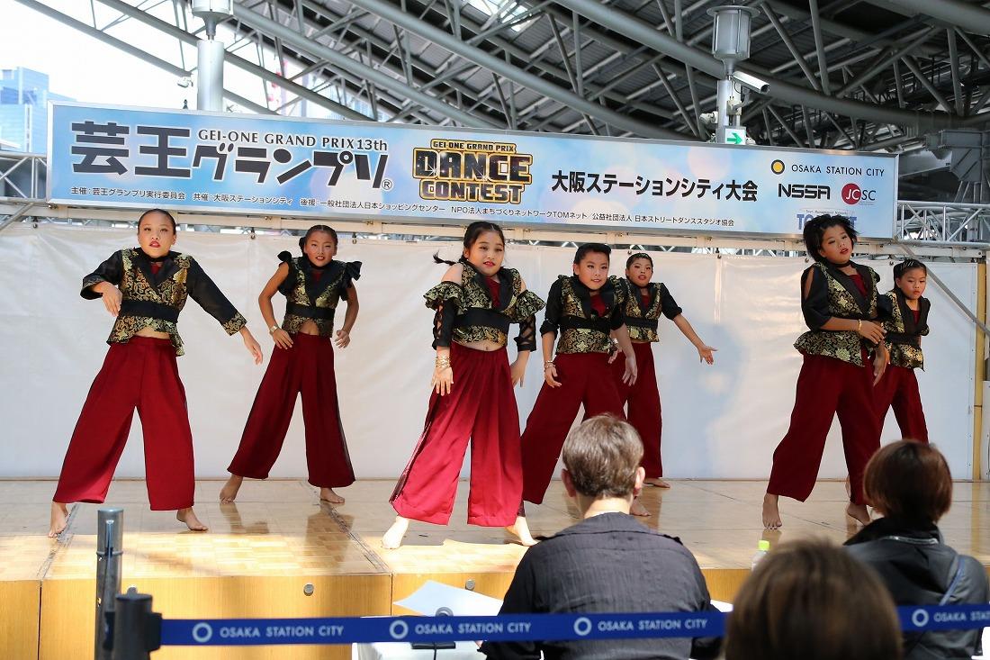 geioneoosaka17preme 57