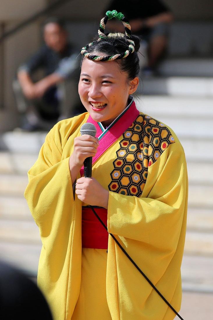 kyotogakusei17kirameki 2