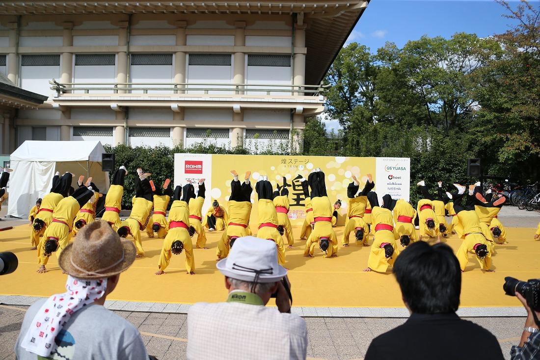 kyotogakusei17kirameki 20
