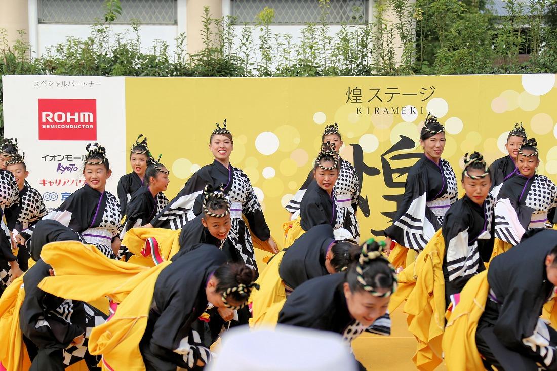 kyotogakusei17kirameki 32
