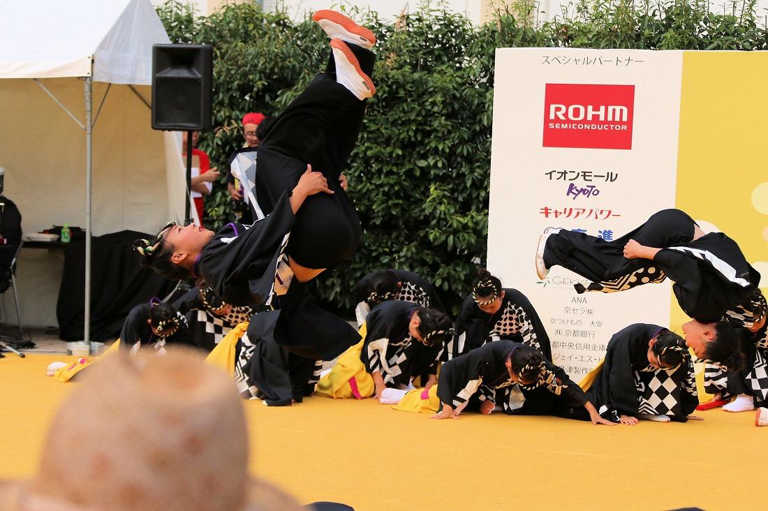 kyotogakusei17kirameki 41