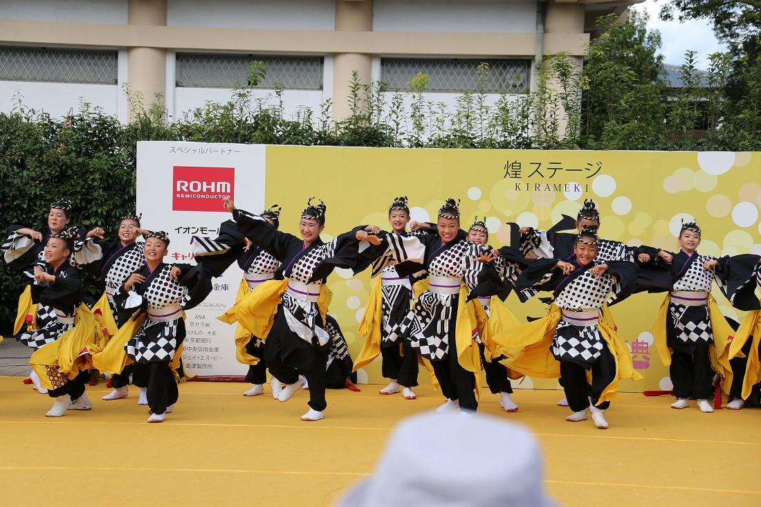 kyotogakusei17kirameki 42