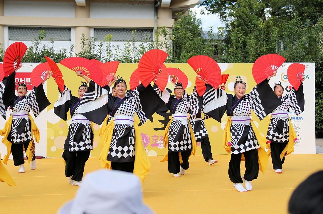 kyotogakusei17kirameki 45