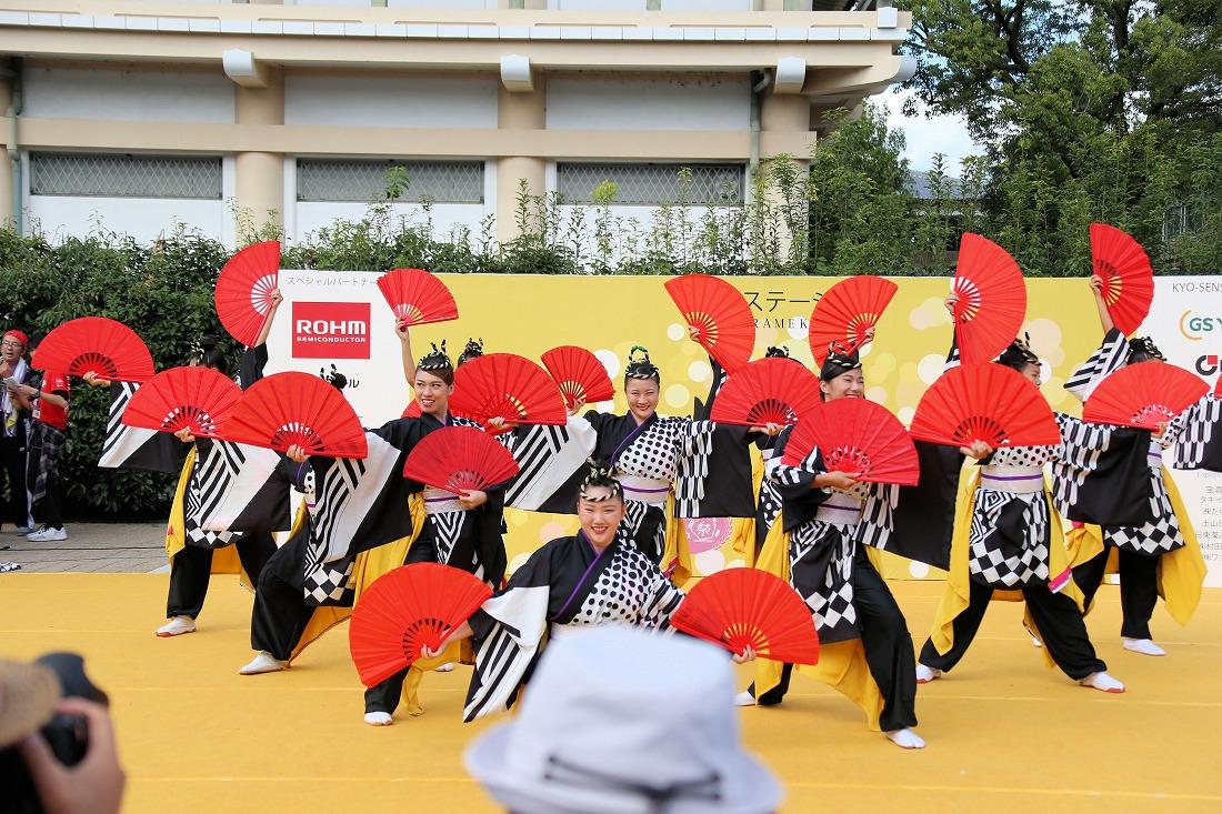 kyotogakusei17kirameki 46