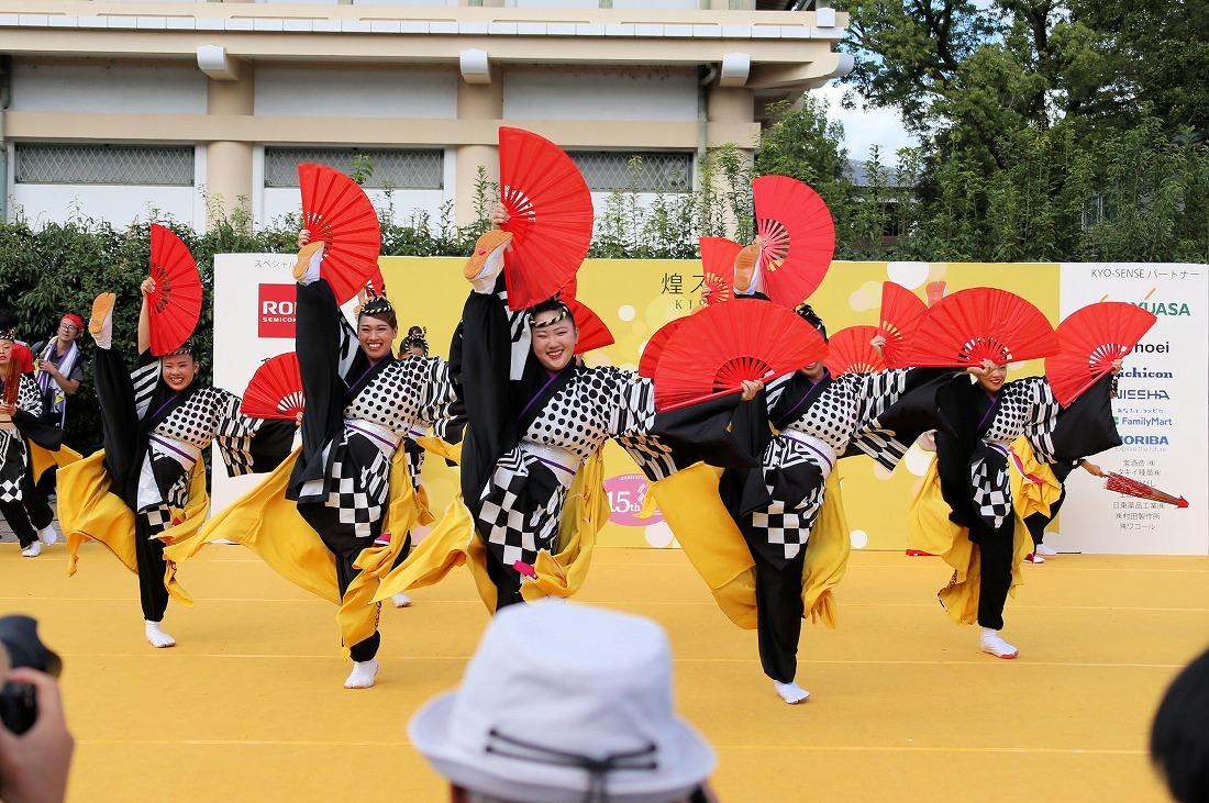 kyotogakusei17kirameki 48