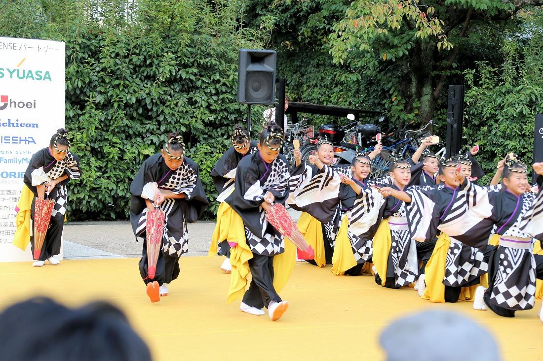 kyotogakusei17kirameki 50