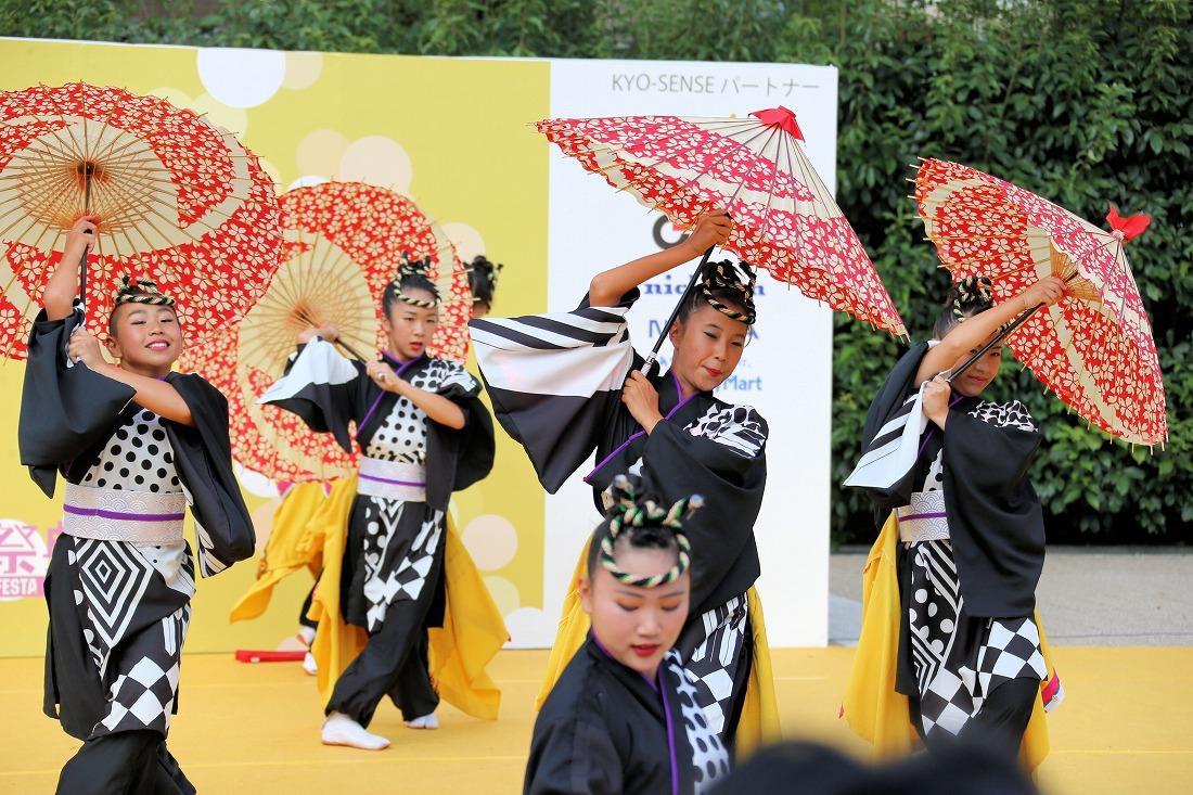 kyotogakusei17kirameki 56