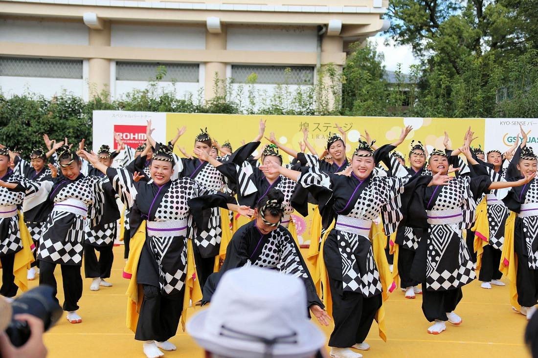 kyotogakusei17kirameki 63